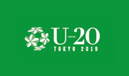 Urban-20 Mayors Summit